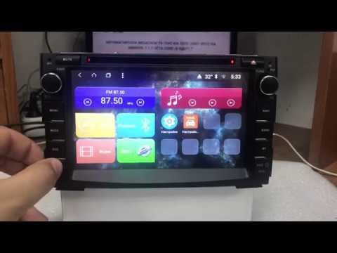 Магнитола на KIA CEED 2007 - 2012 MegaZvuk T8-7042 Android 8 ядер
