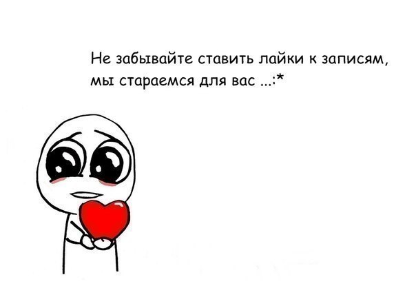 ты нравишься мне ты: