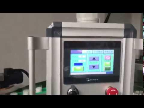 Shanghai Suren Glass Bottle Cups Shrink Sleeve Labeling Machine Sleeve Applicator