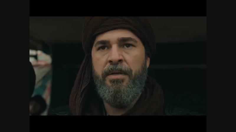 Воскресший Эртугрул Diriliş Ertuğrul Трейлер 5 го сезона 2018