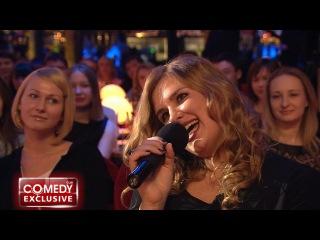 Анна Боронина в Comedy Club. Exclusive (13.04.2014)