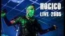 Hocico - Live in Concert - A Través De Mundos Que Arden - 011227 - Remastered DVD, 2005
