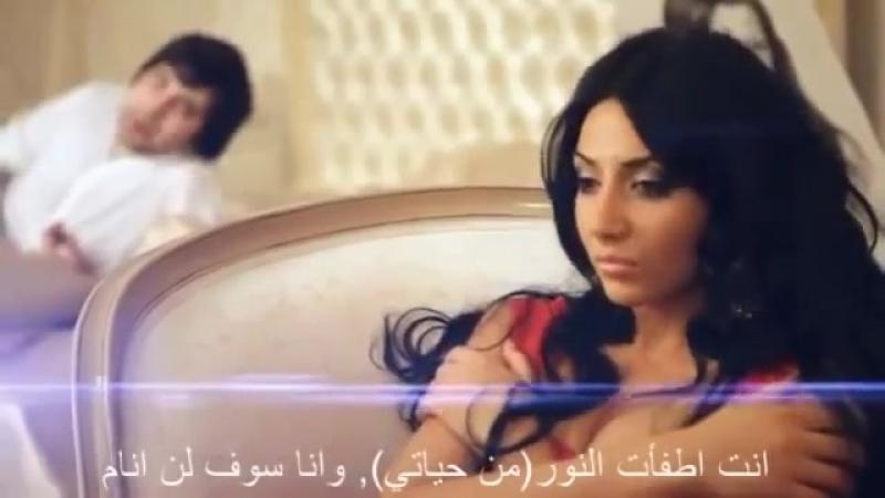 اغنية روسية مترجمة للعربية mp4