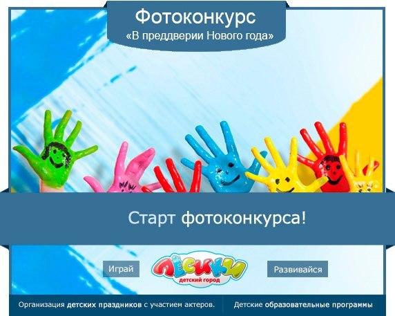 http://cs616331.vk.me/v616331904/3a6e/ye0WxJApq1M.jpg