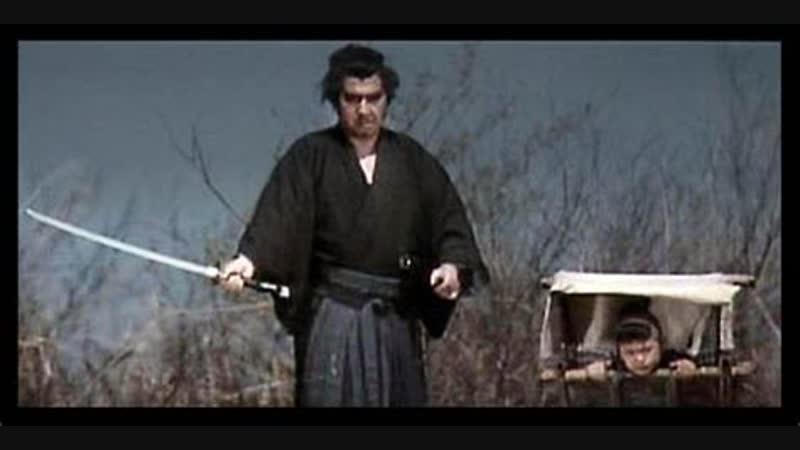 Убийца Сегуна Shogun Assassin 1980