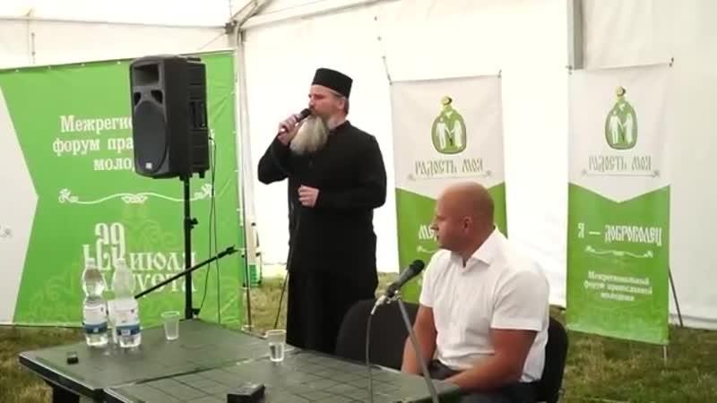 Вера вечна. Вера Православна. Живое исполнение!