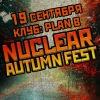 19 сентября - NUCLEAR AUTUMN FEST - Plan B