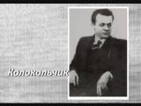 Сергей Лемешев - Гурилев Однозвучно гремит колокольчик