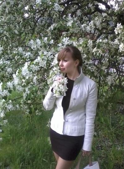 Юлия Костарева, 29 марта 1986, Снежинск, id1890372