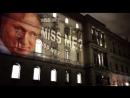 [RT на русском] «Скучали по мне?»: световая проекция с улыбающимся Путиным появилась на здании МИД Великобритании