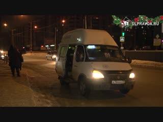 С 1 января ульяновские перевозчики повысят цену за проезд http://ulpravda.ru