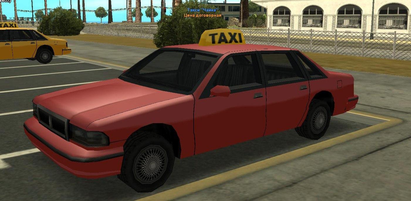 Красное такси Advance RolePlay