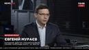Евгений Мураев в Большом вечере на телеканале NEWSONE 24 07 18