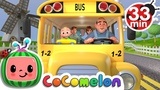 Wheels on the Bus +More Nursery Rhymes &amp Kids Songs - Cocomelon (ABCkidTV)