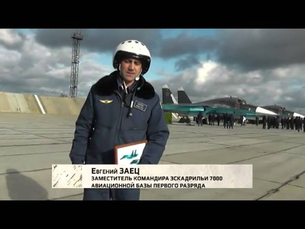Su-34 in the 2th AGp 6972th AFB (Morozovsk)