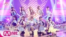 PRODUCE 48 - We Together 180831 EP.12