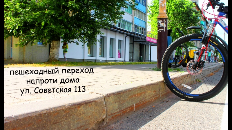 Про тротуары и бордюры 2018