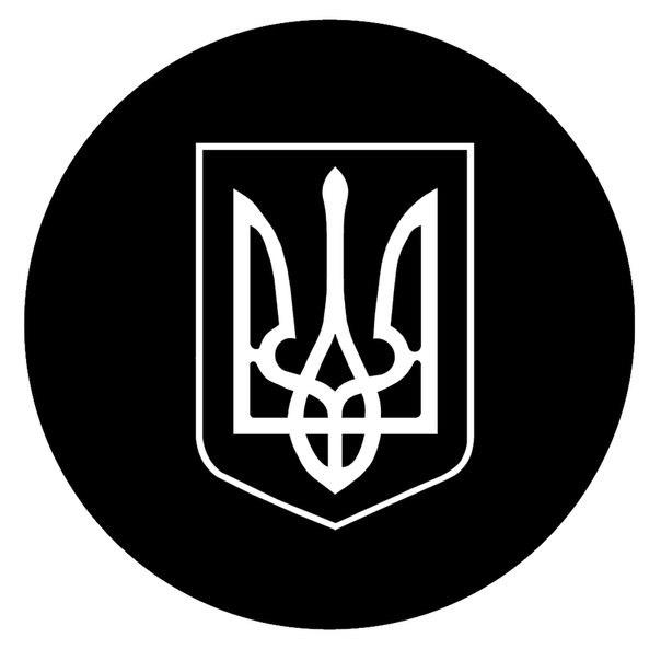 новости украины видео смотреть