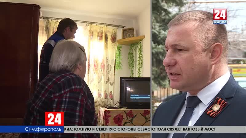 Аналоговое вещание в России прекратится 3 июня. Готов ли Крым перейти на «цифру»