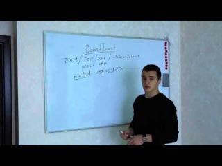 Презентация проекта BeastInvest (Звер инвест)!