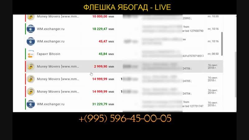 Александр Антипенко - live via Restream.io