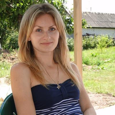 Альбина Коваленко, 14 октября 1984, Кременчуг, id17886300