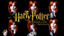 Double Trouble Harry Potter and the Prisoner of Azkaban Gingertail Cover