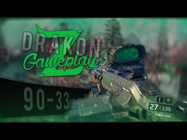 Black Ops III Drakon Sniper Gameplay 90-33 (Redif Live)