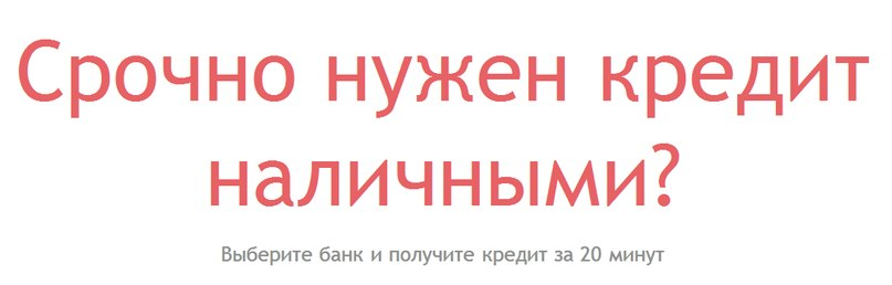 t взять ипотеку на квартиру в москве