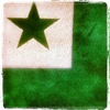 Эсперанто в картинках