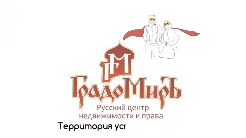 Работа в Сергиевом Посаде, Мытищи и Дмитрове