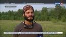 Новости на Россия 24 • В горах Алтая спасатели эвакуировали восьмерых туристов