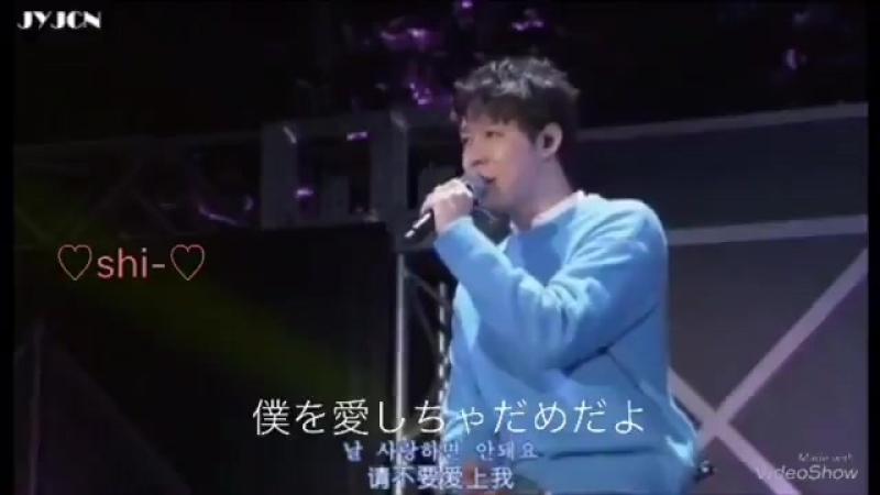 Нежный голос который пронизывает сердце 💙💙💙 10 11 марта Япония ФМ