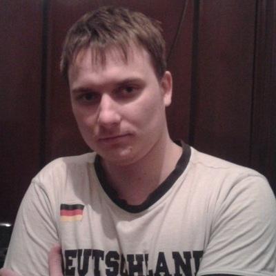 Дима Чепец, 28 сентября 1993, Запорожье, id202506151