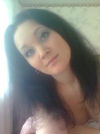 Наталья Займатова, 15 марта , Ижевск, id41728403