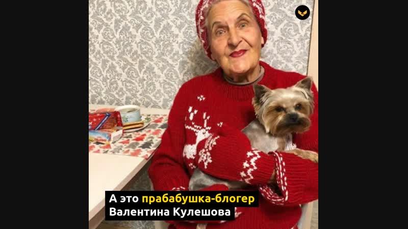 Потрясающие бабушки, для которых возраст – это просто цифра