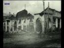Последствия подавления белогвардейского восстания в Ярославле