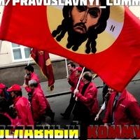 знакомства православных людей discussion