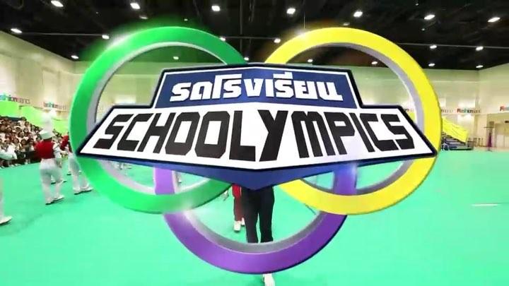 """GMMTV on Instagram """"รถโรงเรียน Schoolympics 2018 กลับมาอีกครั้ง ครั้งนี้มาถึง 30 ชีวิต แต่ละคนไม่มีใครยอมใคร ไม่มีพี่ไม่มีน้อง พรุ่งนี้เจอกัน เวล..."""