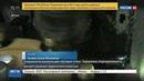 Новости на Россия 24 В Иркутске объявлен режим ЧС смертельный Боярышник разливали в подпольном цехе