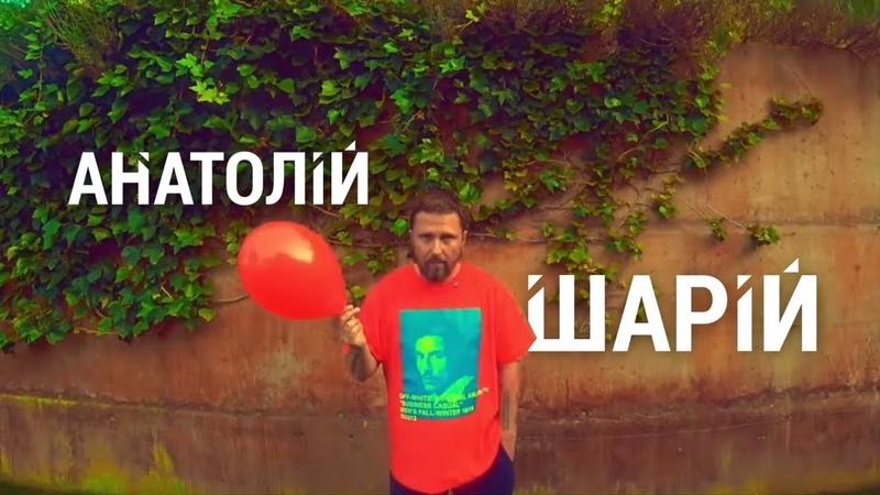 Анатолій Шарій в програмі Час з Мартиросяном. Четвер 2000