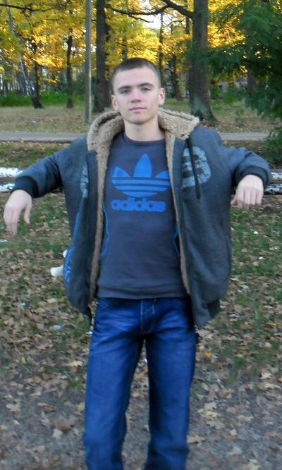 Дима Кичук, 11 октября 1992, Житомир, id82116123