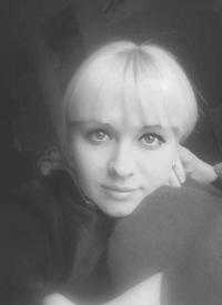 Руслана Русланова, 5 марта 1985, Переяслав-Хмельницкий, id86373648