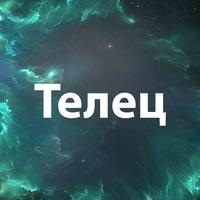 Анкета Макс  Петров
