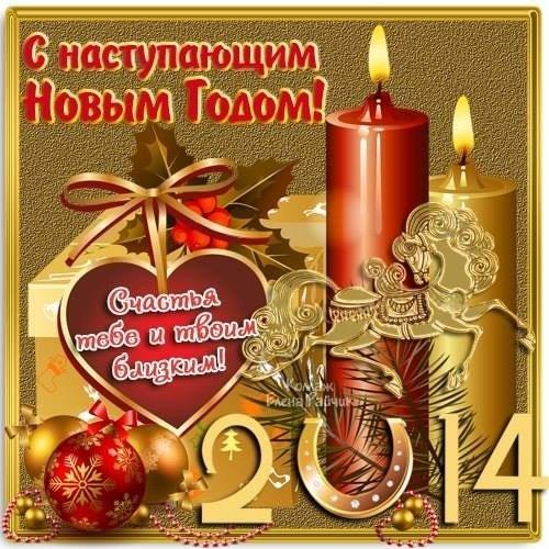 http://cs311126.vk.me/v311126457/603b/UZqnyiR_dnE.jpg