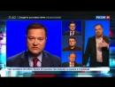 Михаил Делягин Большой торг в Давосе Каким будет управление миром в XXI веке