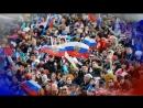 Видеоклип коллаж Гордо реет Флаг Державный