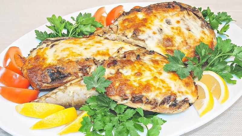 Скумбрия запеченная в духовке с овощами и грибами Очень вкусный рецепт фаршированной рыбы