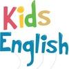 Английский язык для детей: видео, песни, стихи