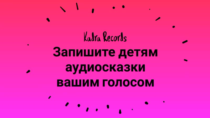 Kadra records
